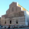 Frontale Basilica